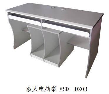 美万博博彩官网双人电脑桌MSD-DZ03
