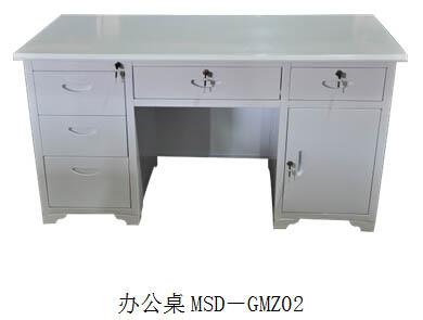 美万博博彩官网办公桌MSD-GMZ01