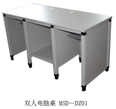 美万博博彩官网双人电脑桌MSD-DZ01