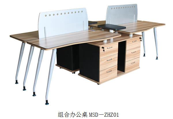 美万博博彩官网组合办公桌MSD-ZHZ01
