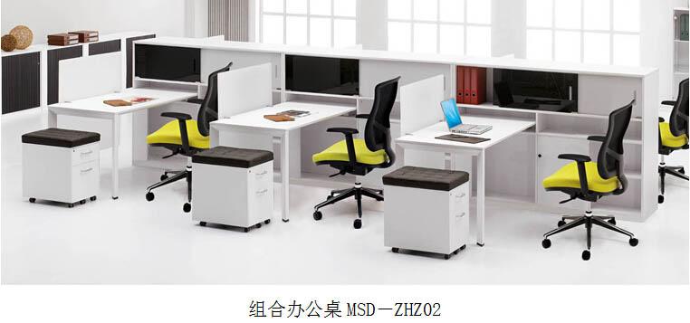 美万博博彩官网组合办公桌MSD-ZHZ02
