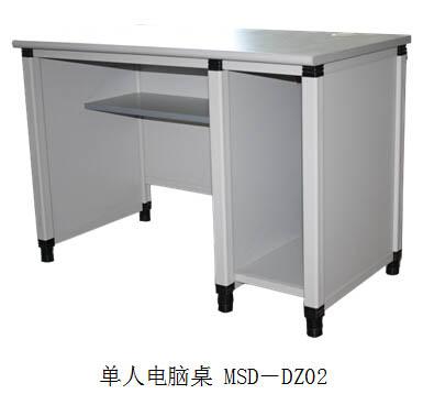 美万博博彩官网单人电脑桌MSD-DZ02