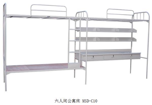 美万博博彩官网六人间公寓床 MSD-C10