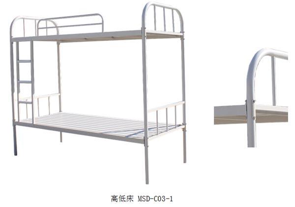 美万博博彩官网高低床 MSD-C03-1