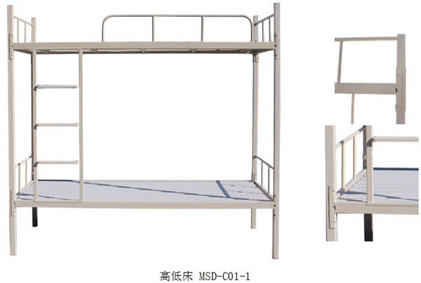 美万博博彩官网高低床 MSD-C01-1