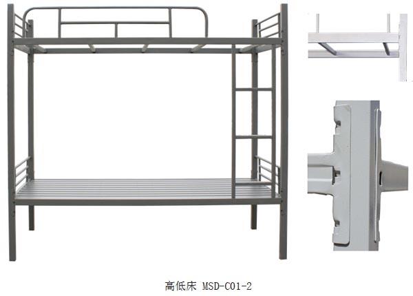 美万博博彩官网高低床 MSD-C01-2