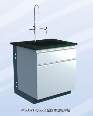 美万博博彩官网全钢单水池柜
